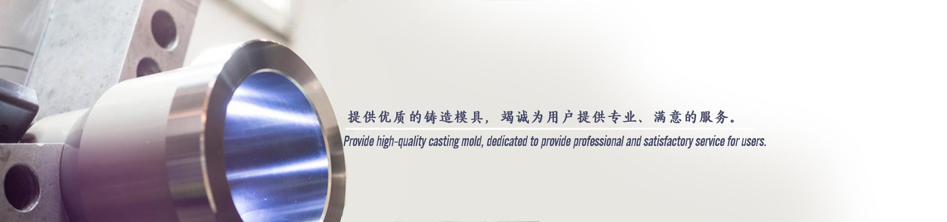 http://www.hchymj.cn/data/upload/202003/20200309184842_987.jpg